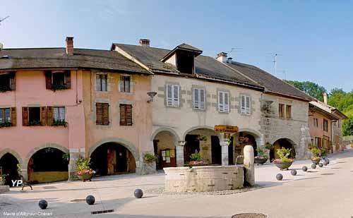 Musée de la cordonnerie - Place du Trophée