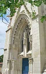 Eglise Saint Hilaire du Martray (OT Loudun)