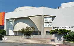 Musée des Beaux-Arts et d'Histoire