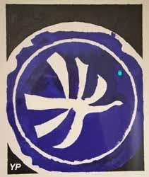 L'oiseau blanc, lithographie en couleurs (Georges Braque, 1961)
