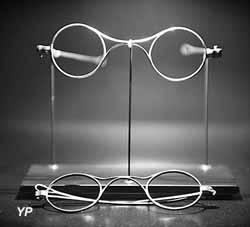 Musée de la lunette