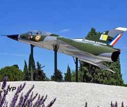 Musée Européen de l'Aviation de Chasse (Musée Européen de l'Aviation de Chasse)