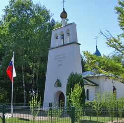 Chapelle Mémorial Orthodoxe Russe (ASCERF)