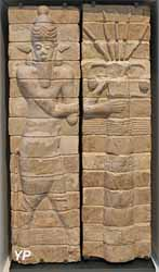 Suse, Elam (vers 1150 av. JC)