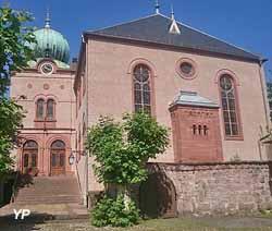 Synagogue (Communauté de Communes de Hanau-La Petite Pierre)