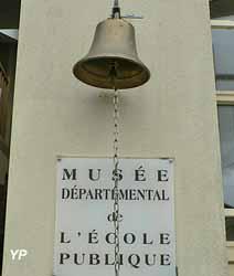Musée Départemental de l'École Publique (Musée Départemental de l'école publique de Vergné)