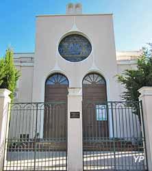 Centre Culturel Israelite (JECPJAM)