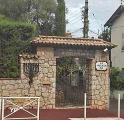 Synagogue Consitoriale Eliahou Hanavi