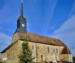 Église Saint-Pierre (mairie de Bouër)